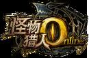 Logo-MHO.png