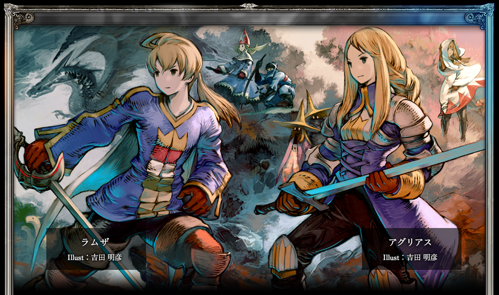 Let's Play Final Fantasy Tactics: War of the Lions ...