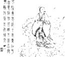 Sun Ce cursed and killed by Yu Ji