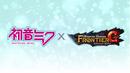 Logo-Hatsune Miku x MHF-G.png