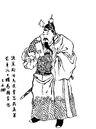 Cao Zhen - Qing ZQ-SGYY.jpg