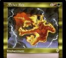 Aether Rift