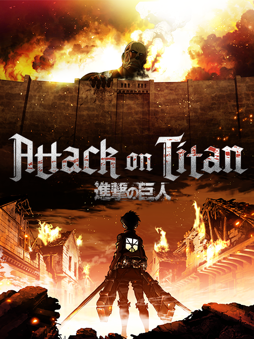 netflix attack on titan
