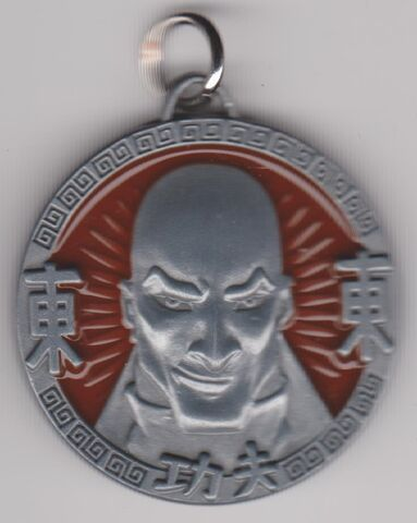 http://img4.wikia.nocookie.net/__cb20140414172519/jackiechanadventures/images/thumb/9/9c/Captain_black_amulet.jpg/383px-Captain_black_amulet.jpg
