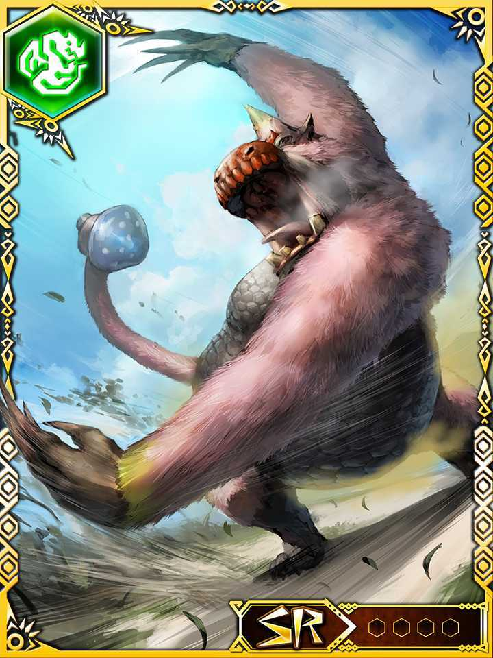 Congalala The Monster Hunter Wiki Monster Hunter