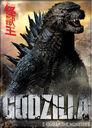 Godzilla 2014 Photo Magnet Head and Shoulders.jpg
