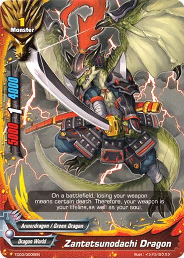 future card buddyfight cards dragon world traffic club