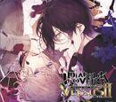 Diabolik Lovers VERSUS II Vol.2 Shu VS Reiji