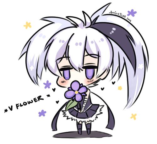 (V) Flower Avatar