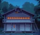 Casa de Kuroko Sanada
