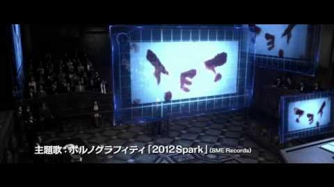 Subbed Gyakuten Saiban (逆転裁判) (Ace Attorney) - Trailer 2 (予告篇2)