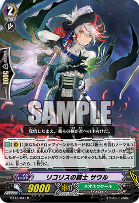 [Booster Pack] BT16 - Legion of Dragons and Blades (16 Mai 2014) 280px-BT16-041-R_%28Sample%29
