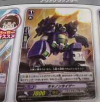 [Booster Pack] BT16 - Legion of Dragons and Blades (16 Mai 2014) 208px-850994171