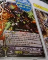 [Booster Pack] BT16 - Legion of Dragons and Blades (16 Mai 2014) 169px-Fl77