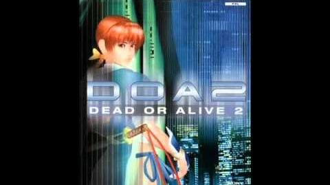 Dead or Alive 2 (console versions) character themes