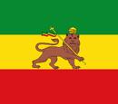 Ethiopian Empire