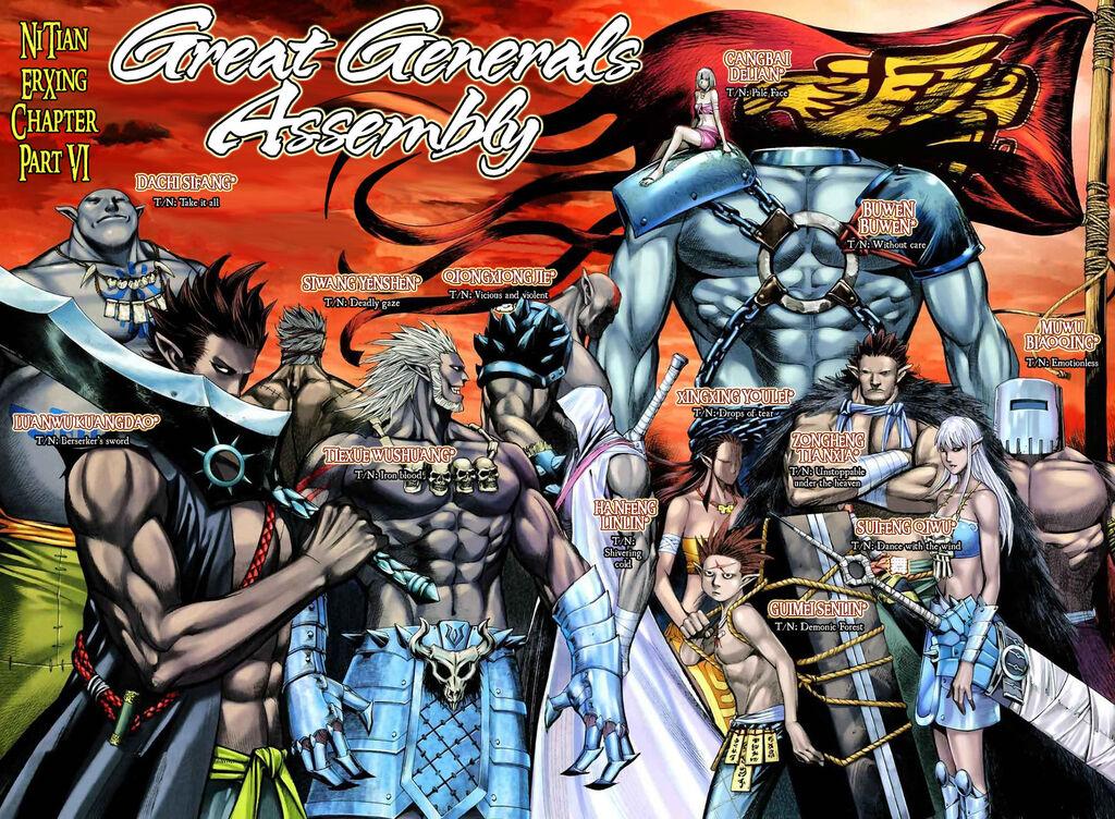 1024px-Generals.jpg