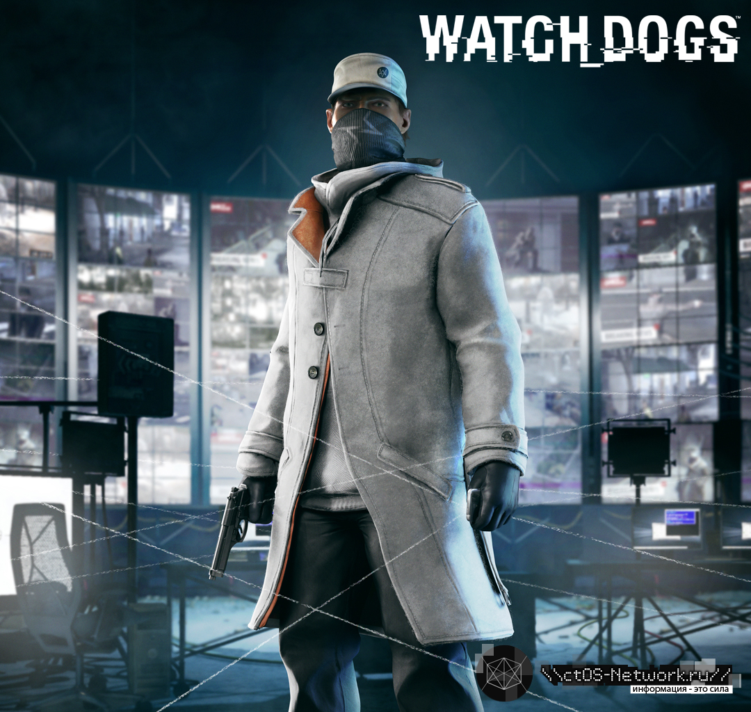 Watch Dogs Aiden Pearce Outfits