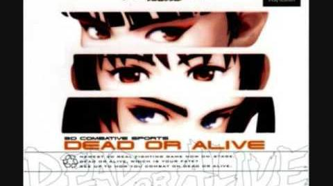 Dead or Alive 1 (Sega Saturn) character/stage themes