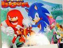 Sonic Boom Poster.jpg