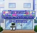 B-Daman Crossfire - Episode 22