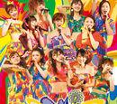 Berryz Koubou & ℃-ute Collaboration Concert Tour 2011 Autumn ~BeriKyuu Island~