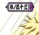 Naruto's Birth (volume)