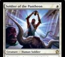Soldier of the Pantheon