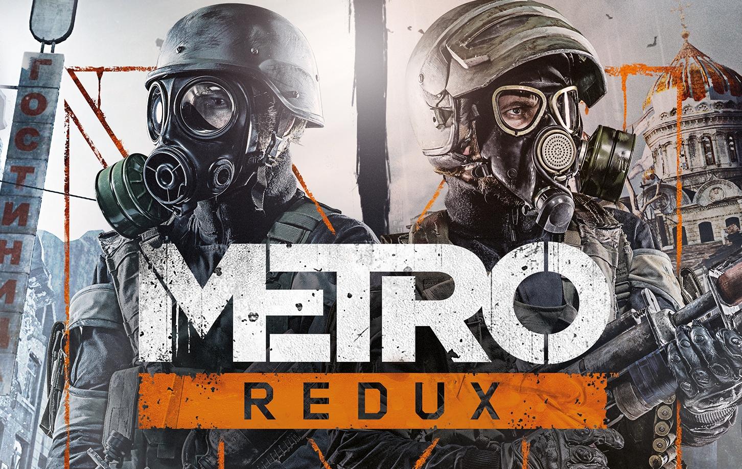 ������� Metro Redux