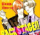 Back Stage Novel Chapter 1