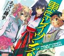 Tokyo Ravens Light Novel Volume 5