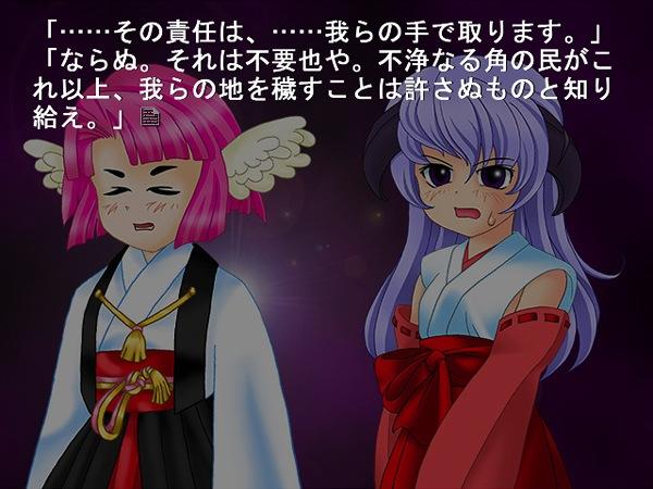 Higurashi No naku Koro ni Hou Hou_screenshot_3