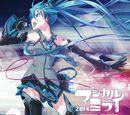 Hatsune Miku「Magical Mirai 2014」OFFICIAL ALBUM