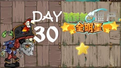 Pirate Seas - Day 30 (PvZ: AS)