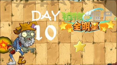 Wild West - Day 10 (PvZ: AS)