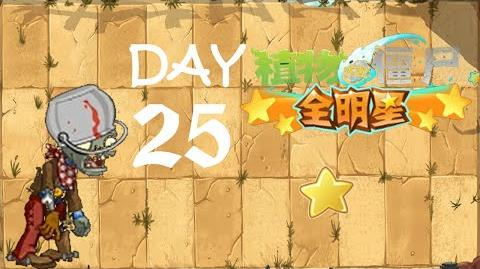 Wild West - Day 25 (PvZ: AS)