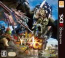 Box Art-MH4G N3DS.jpg