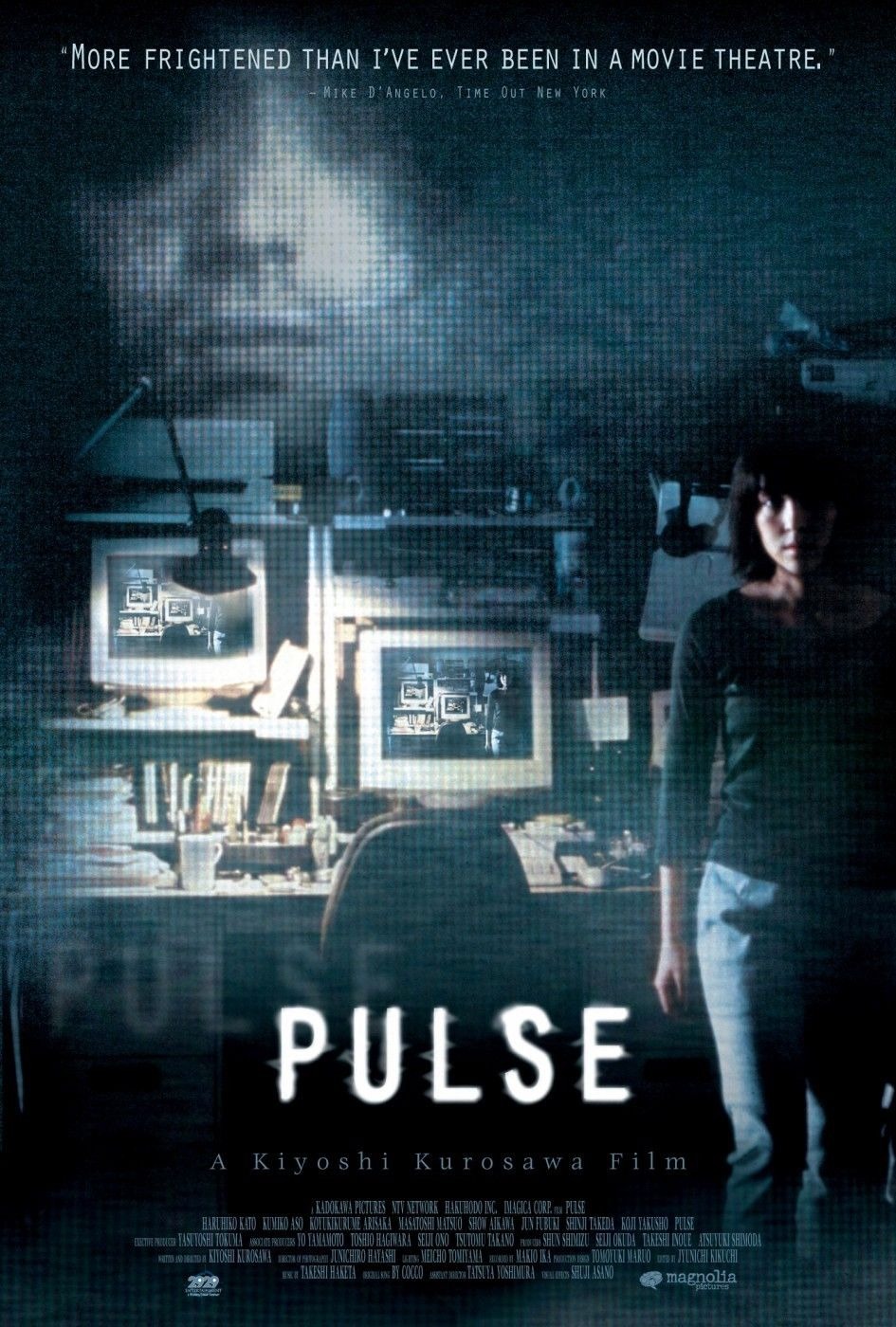 Pulse for Pool master tv show wiki