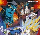 Dragon Ball Z: La Minaccia del Demone Malvagio