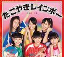 Tacoyaki Rainbow Music