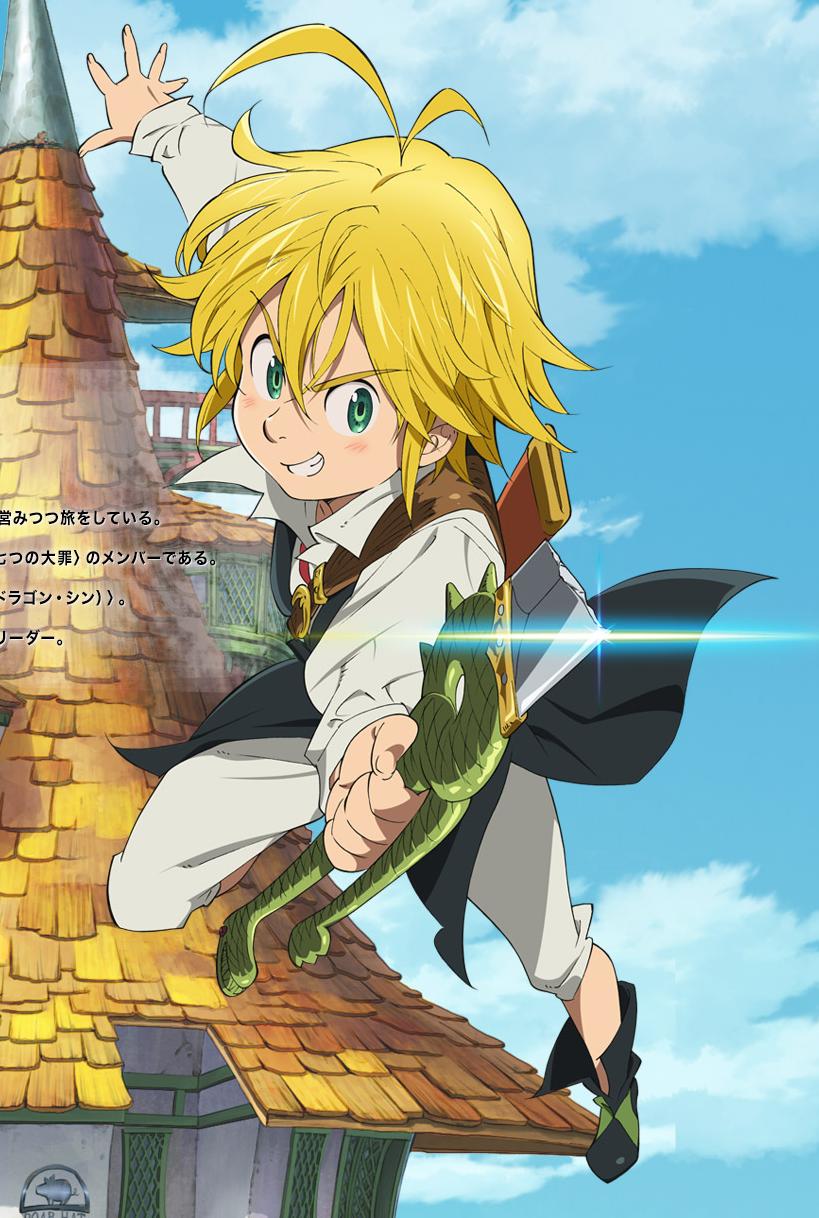 Meliodas anime art - Nanatsu no taizai wiki ...