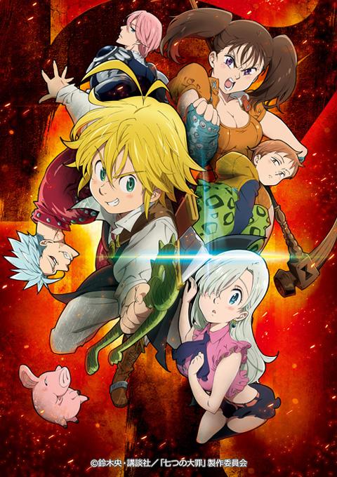 Anime nanatsu no taizai wiki - Nanatsu no taizai wiki ...