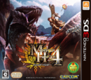 MH4 Japan.png