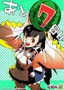 Hatsuho-toukidenkiwami-countdown.jpg