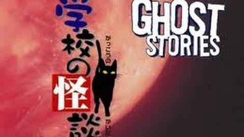Historias De Fantasmas Episodio 1 español latino completo