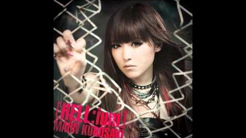 Kurosaki Maon - I'm Still Breathing