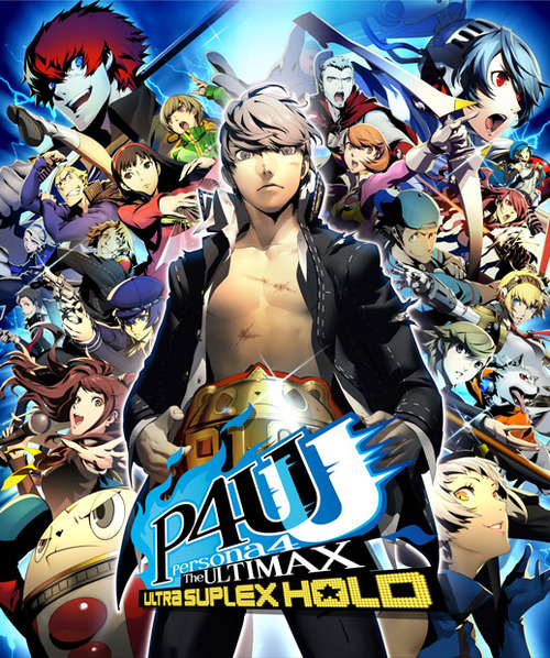 Used P4 Persona 4 Official Design Works Atlus Art Book Japan