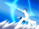 11Uryu's bow.png