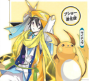 Pokemon Conquest - Hanbei 2.png