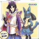 Pokemon Conquest - Ranmaru 2.png